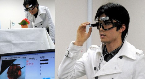 smart_goggles.jpg
